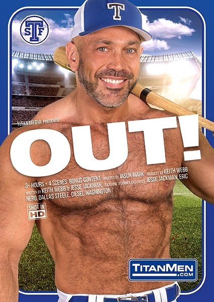 dvd25_out